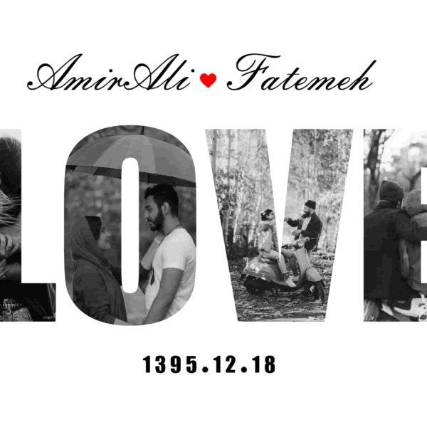 تابلو عشق